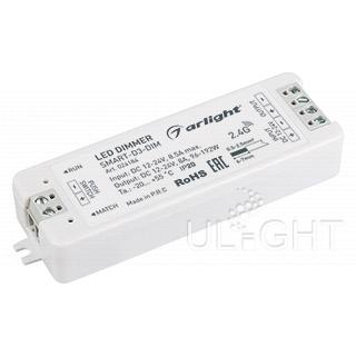 Диммер SMART-D3-DIM (12-24V, 8A, 2.4G) (ARL, IP20 Пластик, 5 лет)