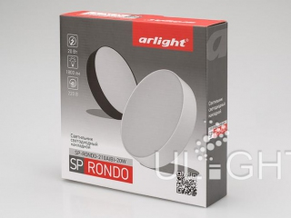 Фото №:6 Светильник SP-RONDO-210B-20W Day White