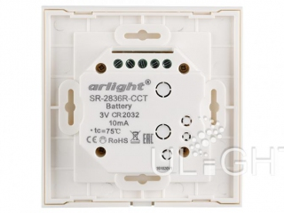 Фото №:1 Панель Rotary SR-2836R-CCT-RF-IN White (3V, MIX)