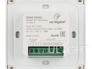 Фото №:1 Панель Sens SMART-P21-MIX White (12-24V, 2.4G)