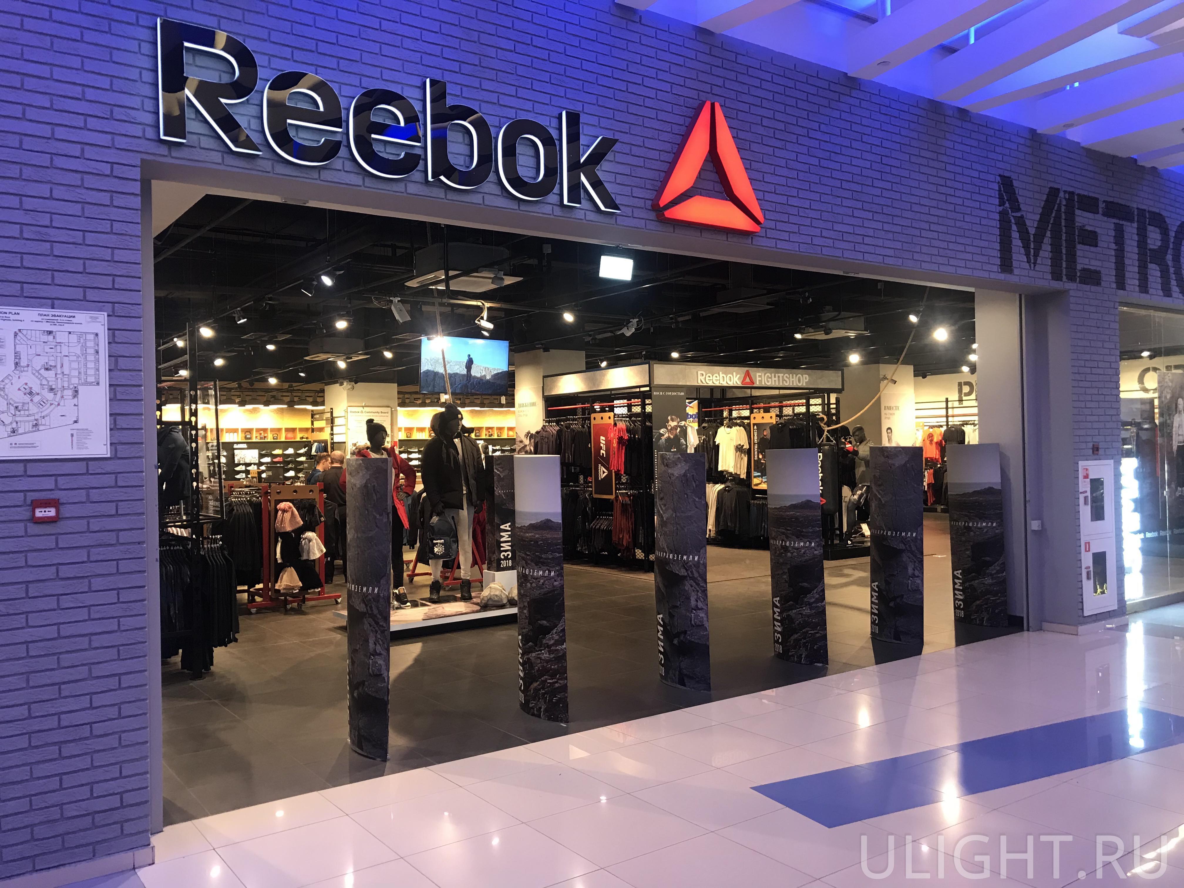 bf08cdff186b Проект освещения    Фирменный магазин Reebok в метрополисе